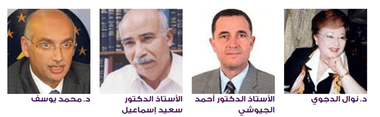 ain shams university conference speakers